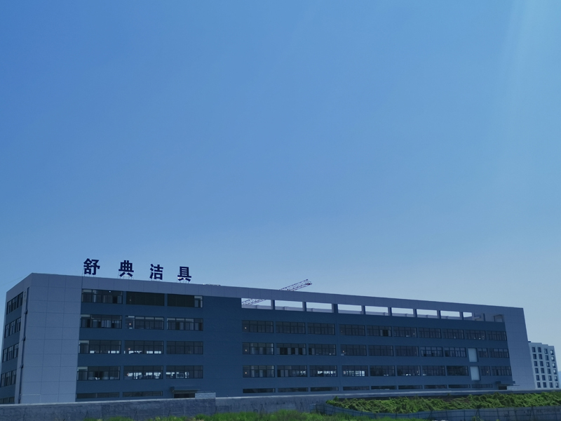 Taizhou Shudian Sanitary Ware Co.,Ltd