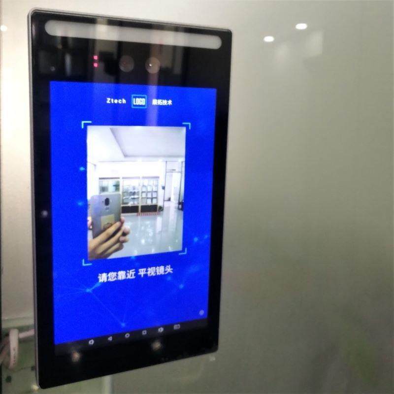 7-calowy podwójny aparat do rozpoznawania twarzy Smart Terminal