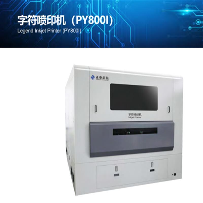 Drukarka atramentowa PCB Legend (PY300D-F / PY300D)