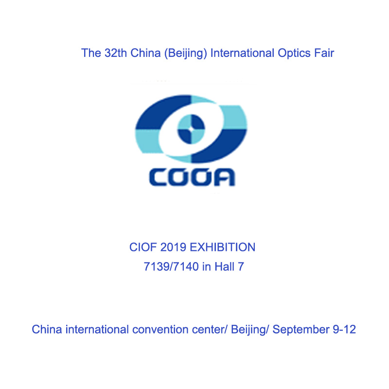 32. Międzynarodowe Targi Optyki w Chinach (Pekin)