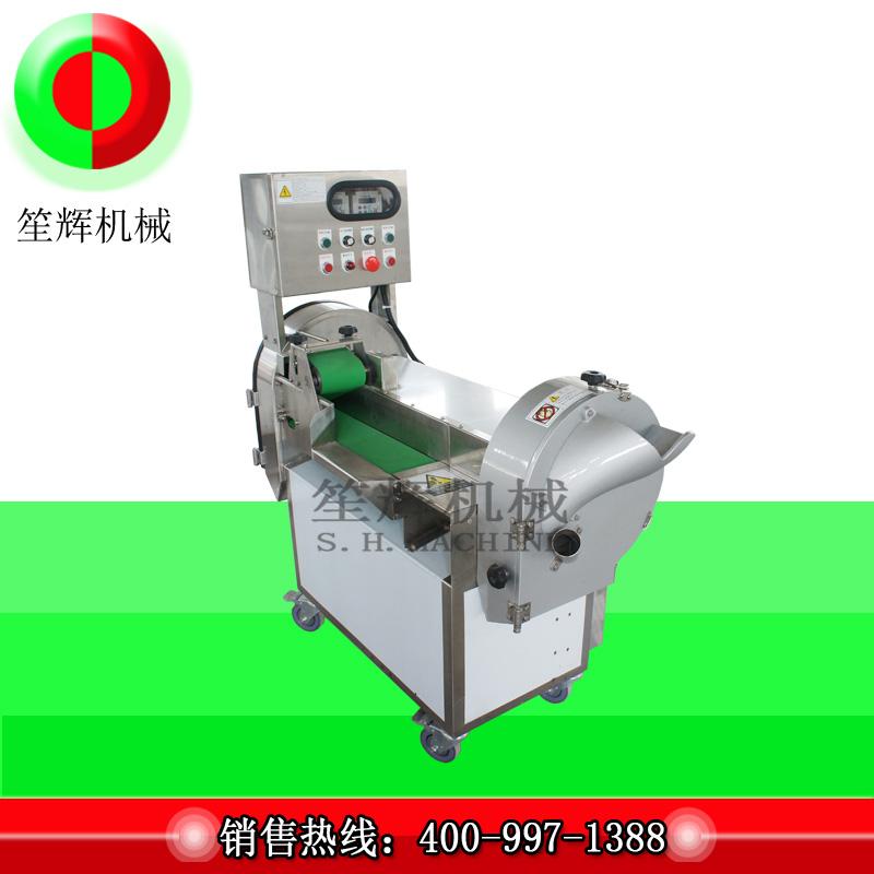 Wprowadzenie do użytkowania i obsługi maszyny do cięcia owoców i warzyw