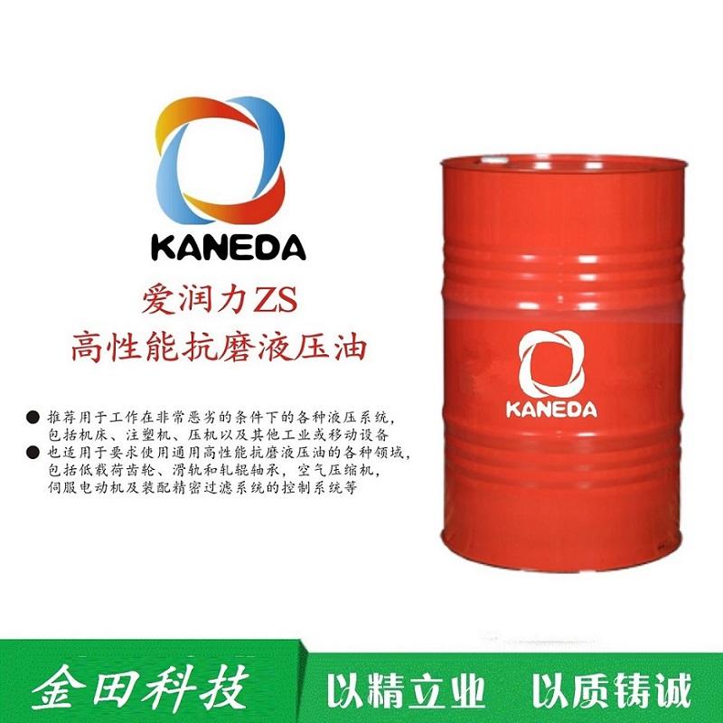 KANEDA Wysokowydajny olej hydrauliczny przeciwzużyciowy ZS