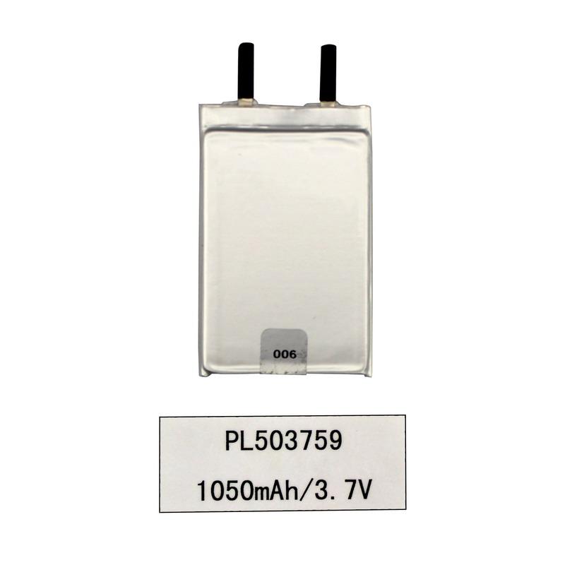 Cyfrowy akumulator litowo-jonowy 3,7 V 1050 mAh Lipo Polimer