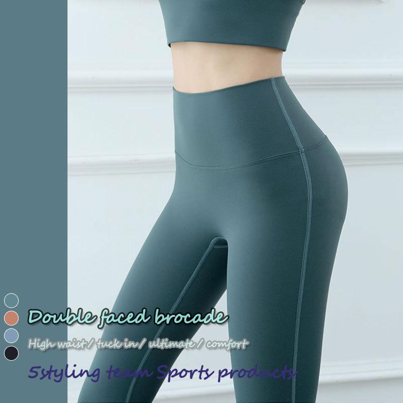 2020 Nowa Europa i Stany Zjednoczone biodrowe spodnie do podnoszenia z wysokim stanem, bez zawstydzającej linii nagości, rajstopy do biegania