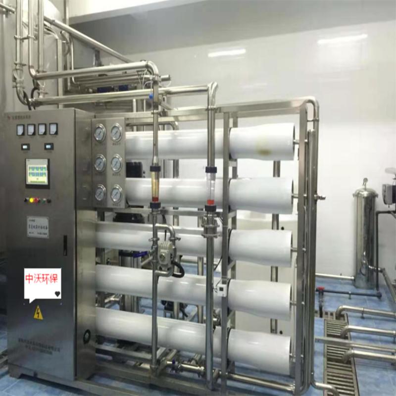 10 ton/godzina wtórnego układu osmozy czystej wody