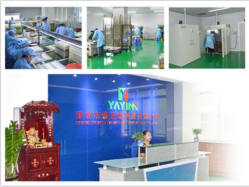Shenzhen yayiming Technology Co., Ltd