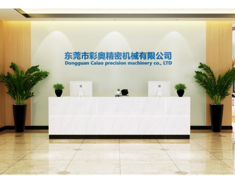Dongguan caiao Precision Machinery Co., Ltd