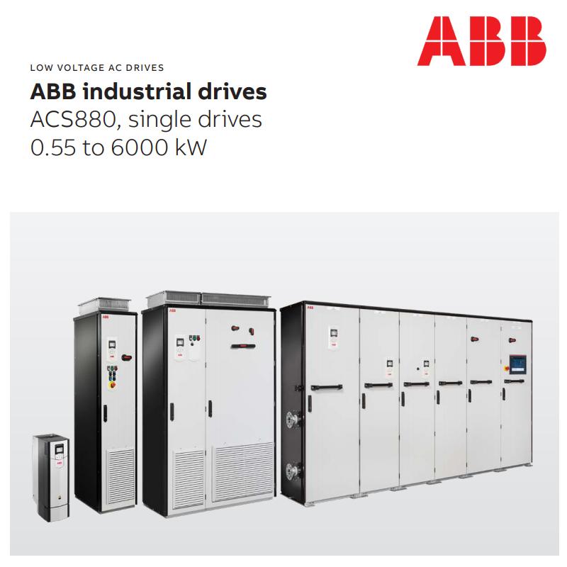 Firma ABB otrzymała certyfikat DNV GL Component dla konwerterów wentylatorów