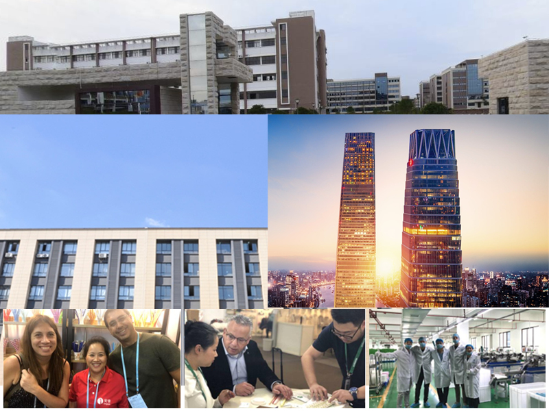 Guilin Crystal Code Electronic Technology Co., Ltd.