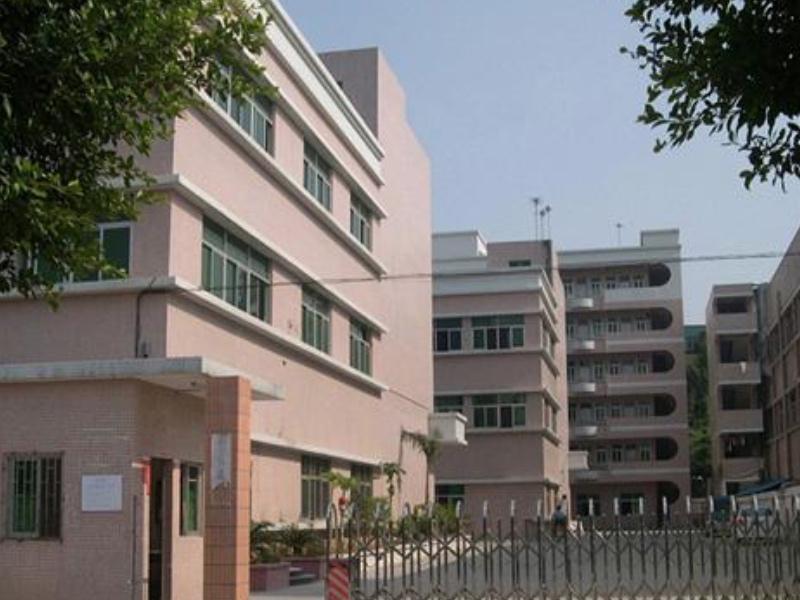 Jinhua Fenjun Trading Co.,LTD