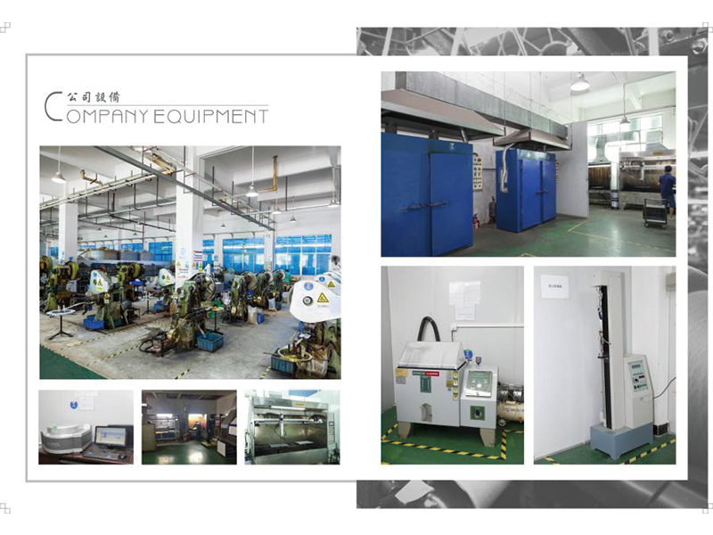 Dongguan Chengji Hardware Products Co.,Ltd.